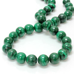 Gemstone Bead - Smooth Round 12MM MALACHITE