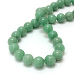 Gemstone Bead - Smooth Round 12MM AVENTURINE-GREEN