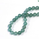 Gemstone Bead - Smooth Round 1.2MM Diameter Hole 08MM LIGHT GREEN AVENTURINE