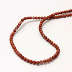 Gemstone Bead - Smooth Round 04MM BRECIATED JASPER