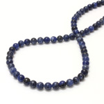Gemstone Bead - Smooth Round 06MM SODALITE